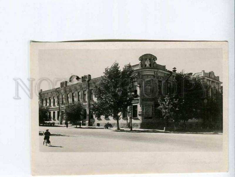 263255 USSR Kuibyshev building of regional court 1952 year