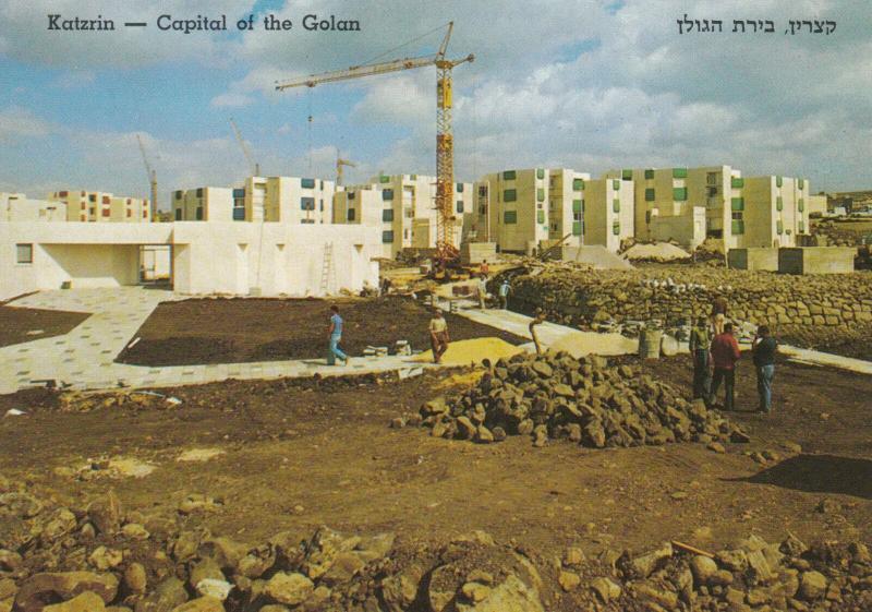 KATZRIN , Israel , 50-70s; Capitol of Golan