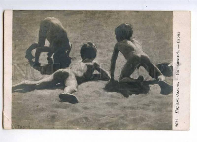 234899 Playing NUDE Boys Beach Sun by THOME Vintage SALON PC