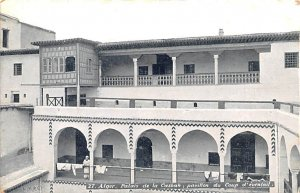 Palais de la Casbah Alger Algeria Unused