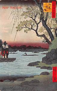 Japan Old Vintage Antique Post Card Near Nagasaki 1906