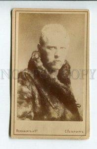 3117027 Fridtjof NANSEN Norwegian Polar explorer VINTAGE photo