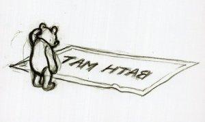 Winnie The Pooh Bath Mat First Drawing Postcard