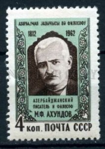 506068 USSR 1962 year Azerbaijani writer Mirza Akhundov stamp