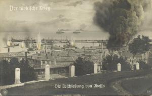 ukraine russia, ODESSA, Ottoman Turkish Naval Attack (1914) RPPC Feldpost