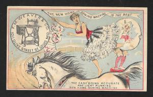 VICTORIAN TRADE CARD New Home Sewing Machine Circus Rider