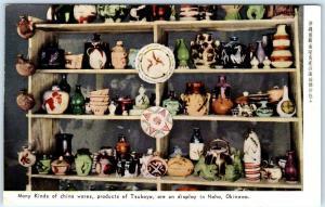 NAHA, OKINAWA  JAPAN   China Wares on Display TSUBOYA PRODUCTS   Postcard