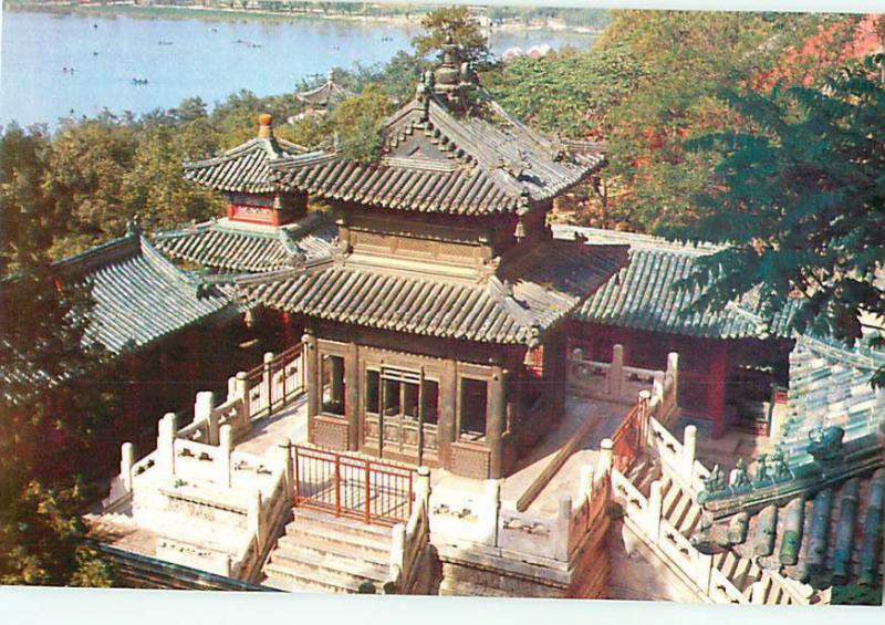 Bronze Pavilion China Thailand Japan Oriental Temple Coast  Postcard  # 8076
