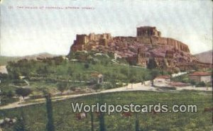 Prison of Socrates Athens Greece Unused