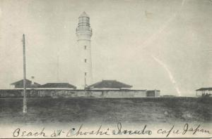 japan, CHOSHI, Cape Inubo, Lighthouse (1910s)