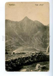 172667 Caucasus BALKARIA Mount Kala Vintage RABOTNIK Russia PC