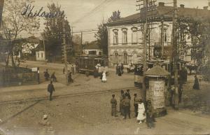 ukraine russia, ZHYTOMYR SCHYTOMYR SCHITOMIR, Street Scene Trams Bar (1918) RPPC