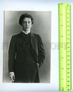 203979 Famous Russian POET BLOK Block in 1907 old photo card