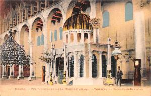 Damas, Syria Postcard, Syrie Turquie, Postale, Universelle, Carte Vue Interie...