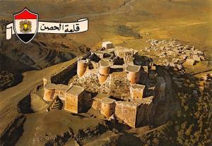 Syria Damascus Lady Rukaya's Tomb Damas Tombeau de dame Rukaya
