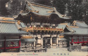 Yomeimon Gate, Nikko, Japan, Early Hand Colored Postcard, Unused