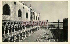 Postcard Modern Venice Little St. Mark's Square