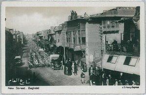 Vintage postcard - IRAQ : BAGHDAD - New Street