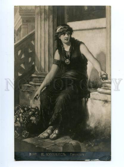 139472 GREECE Greek Woman by COMANS vintage PC