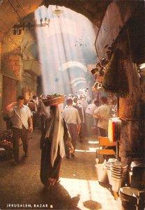 Bazar JerUSA lem Israel Postal Used Unknown