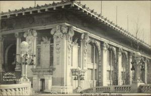 1904 Louisiana Purchase Expo Mogul Egyptian Cigarettes Advertising Postcard 17