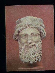 180158 CYPRUS head bearded man wearing crown leaves postcard