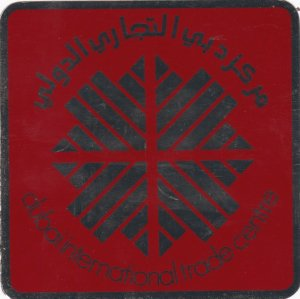 Dubai International Trade Center Vintage Luggage Label sk2219