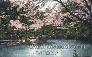 Moji Japan Kiyotaki Park  Kiyotaki Park
