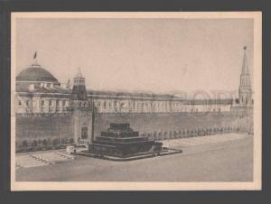 096148 RUSSIA Moscow Lenin mausoleum CONSTRUCTIVISM 1932 PC#6