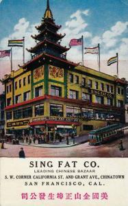 Exterior, Sing Fat Co. San Francisco,California,00-10s