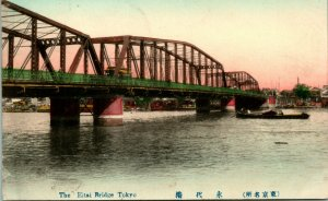 Vtg Tarjeta Postal 1910s Tokyo Japón - The Eitai Puente - sin Usar Tintado