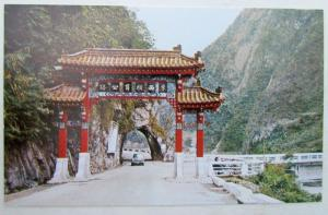 VINTAGE 1970 CHINESE POSTCARD EASTERN END OF EAST-WEST HIGHWAY printed in TAIWAN