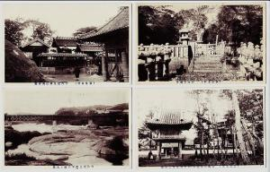4 JAPAN Japanese Postcards TEMPLE People c1910? Asia