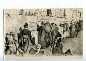173156 JERUSALEM Wall of Lamentations Vintage postcard