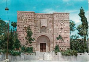 Middle East Syria Damascus Damas Saint Paul`s Window