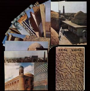 1971 Khiva Khwarezm Iran Turks Islam Uzbekistan LOT of 16 Vintage Postcards