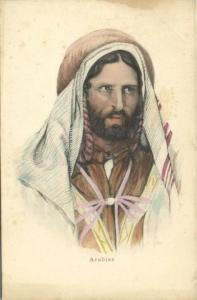 saudi arabia, Native Arab Type Male (ca. 1899)