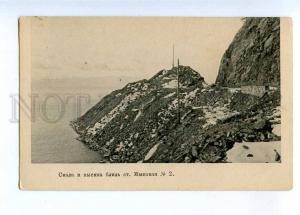 197224 RUSSIA Baikal Rock station Mysovaya Efimov 1905 year