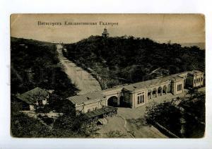 248565 Russia Pyatigorsk Elizabethan Gallery Vintage postcard
