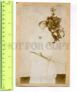 255164 RUSSIA CHRISTMAS TREE Snow Maiden with gifts Old photo