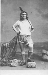 Russia  Person Rowing Oar Fishing Net Real Photo Antique Postcard J76820
