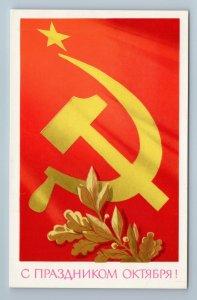 1973 RED FLAG Hammer n Sickle GLORY OCTOBER Propaganda Soviet USSR Postcard