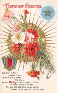 Birthday Series~July~Pink White Carnations~Red Ruby~Star~Gold Leaf Emboss~1908