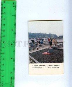 259278 USSR BELARUS Memorial complex Khatyn Pocket CALENDAR 1988 year