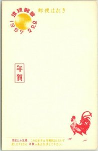 Vintage 1957 YEAR OF THE ROOSTER Cock Postcard Chinese Zodiac / in Japanese