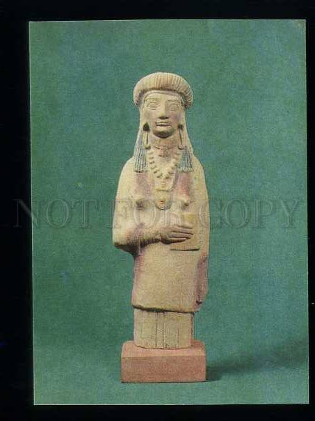 180154 CYPRUS statue of a woman with a flute old postcard