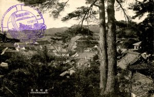 Japan - Village Scene