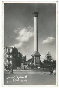 Egypt; Alexandria, Khartoum Column RP PPC, Unposted by Augeri