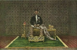 indonesia, JAVA YOGYAKARTA DJOKJA, 8th Sultan Hamengkubuwono VIII (1920s)