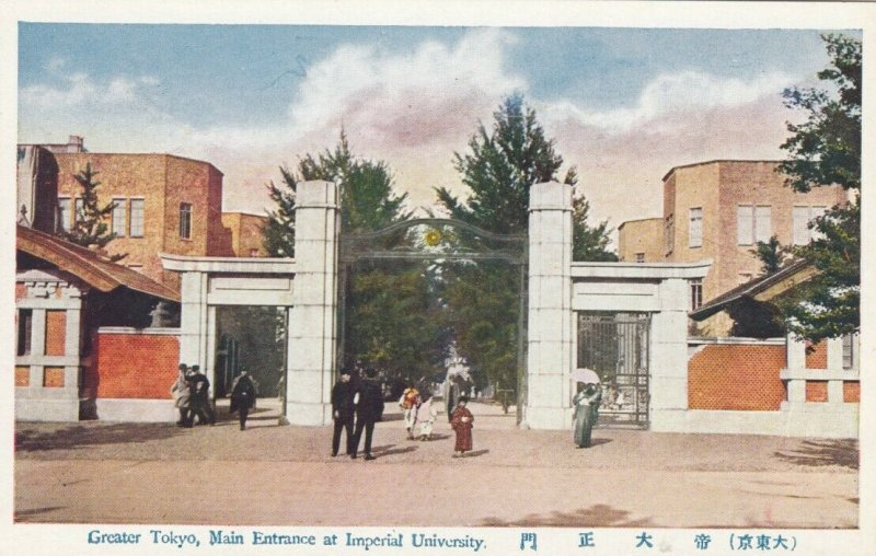 TOKYO , Japan , 1910-30s ; Main Entrance , Imperial University